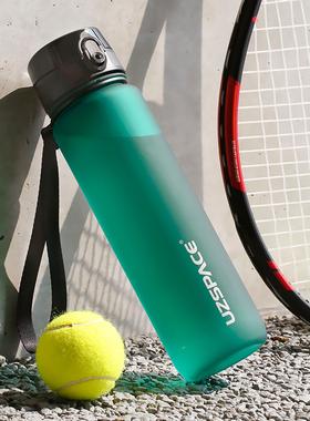 优之大容量塑料水杯子1000ML男女运动水壶学生便携户外健身旅行壶
