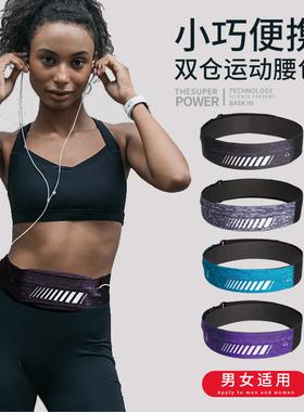 丘川魔术贴腰包男女运动跑步健身马拉松装备户外多功能手机腰带袋