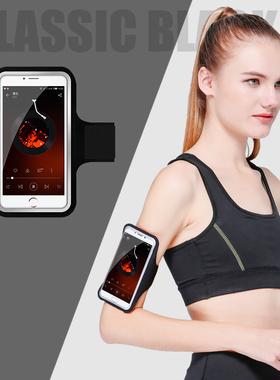 跑步臂包男女户外健身装备运动手机臂带6.5英寸手臂套运动手腕包
