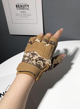 半指战术手套男女特种兵军迷迷彩户外骑行登山健身防滑耐磨短露指
