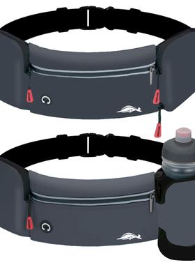 跑步腰包男女户外马拉松健身装备多功能水壶包运动防水腰带手机包