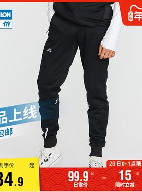 迪卡侬加厚跑步裤子男冬季户外健身束脚裤宽松卫裤男运动长裤RUNM