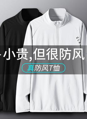 跑步t恤男运动户外田径体育训练速干衣健身衣服冬季长袖立领上衣