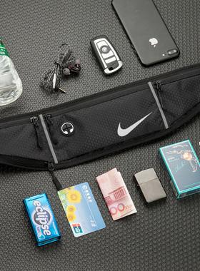 水壶运动腰包男女款水壶包马拉松跑步装备户外健身手机包贴身防水