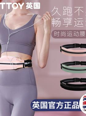 运动腰包手机多功能腰带跑步隐形超薄包袋轻便防水健身包迷你户外