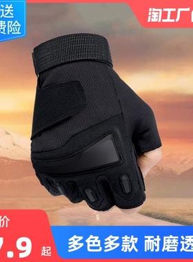 户外战术手套男女士运动春秋季防滑训练拳击健身半指手套骑行外卖