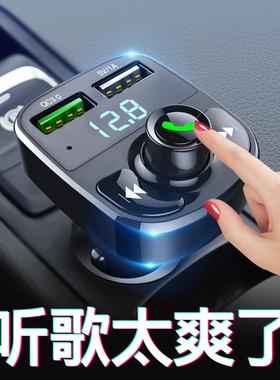 车载蓝牙接收器5.0无损mp3播放点烟汽车用品多功能音乐充电器快充