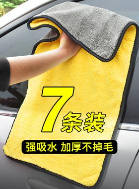 加厚洗车毛巾吸水擦车布专用玻璃不掉毛鹿皮抹布工具汽车用品大全
