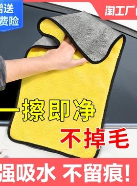 洗车毛巾加厚吸水不掉毛擦车布擦玻璃专用巾内饰车内抹布汽车用品