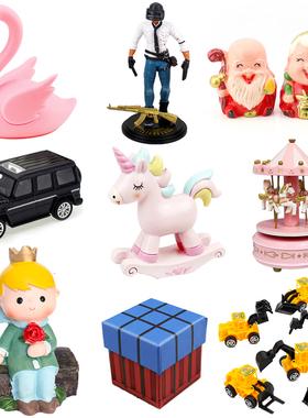 网红儿童生日蛋糕装饰道具摆件插件寿公婆恐龙吃鸡独角兽男孩汽车