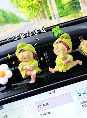 车载香薰香水车用汽车空调出风口装饰可爱女孩香氛车内用品小摆件