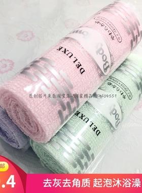 韩国正品彩色沐浴搓背巾浴条长条澡巾打泡沫巾个人卫浴清洁护理