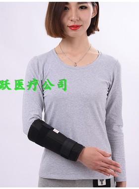 尺桡骨前臂骨折支具骨科医院门诊诊所病房药房卫生室家用个人护理