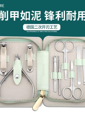 指甲刀套装德国高端进口修剪指甲钳原装家用男女个人护理修甲工具