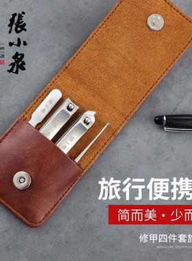 张小泉指甲剪刀套装家用男士个人护理清洁修脚刀挖耳勺指甲钳工具