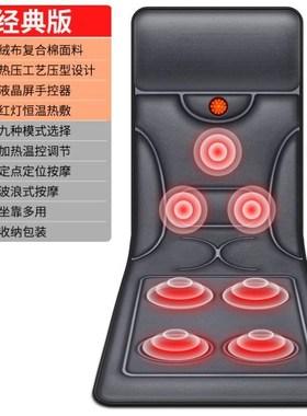 电动按摩床垫颈肩腰部背部全身多功能靠垫椅家用个人护理保健器0