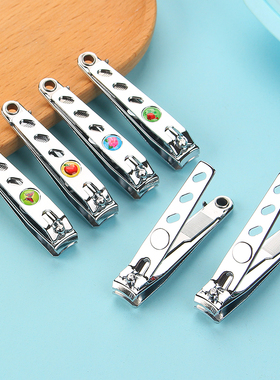 指甲钳个人修手指甲剪脚指甲护理清洁家用修甲刀工具带锉刀指甲剪