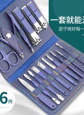 指甲刀套装家用鼻毛剪女士专用个人护理工具高端修脚刀专业技师用