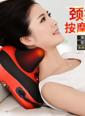 家用靠垫个人护理电动按摩仪肩脖腰部按摩器颈椎深度夹捏按摩枕头