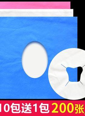美容院一次性趴巾中医洞洞圆形u型大蓝色柔软院无纺护理个人布