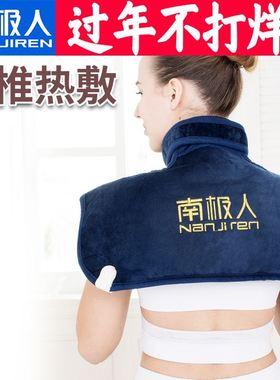 电加热艾叶盐袋粗盐热敷天然海盐包暖宫暖胃护腰肩膝个人护理保健