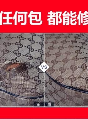 奢侈女包护理清洗保养包包维修拉链牛皮包翻新改色修复边油换配皮