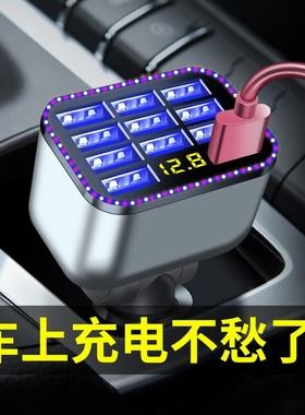车载充电器一拖三一拖二点烟器转换插头usb手机多功能汽车冲车充