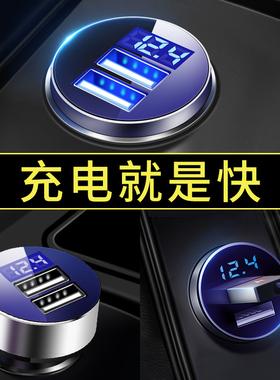 车载充电器汽车用品快充点烟转换插头一拖三多功能usb接口车充二