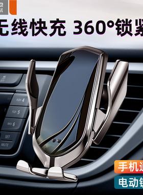 无线快充2021新款车载手机架充电器汽车用车内上导航支撑固定支架