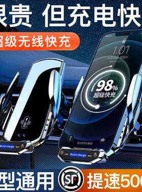 车载无线充电器手机支架汽车用全自动感应华为苹果黑科技2021新款