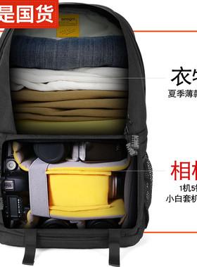 安诺格尔多功能摄影包索尼a6000微单数码尼康便携摄像佳能m50专业g7x2双肩侧开单反相机包男背包a7m3
