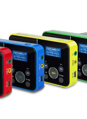 PANDA/熊猫DS-116老年插卡音箱 老人收音机便携数码音响歌词显示