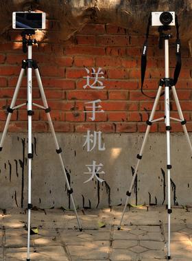 微型投影仪支架 微单数码相机 手机 望远镜摄像头便携小型三脚架