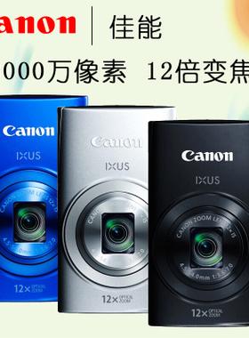 Canon/佳能 IXUS 170 儿童数码相机12倍高清2000万耐用金属前壳