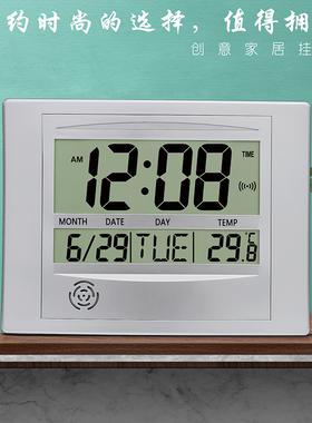 大屏高清电子钟数码万年历挂墙电子表客厅家用简约壁挂数字闹钟