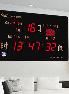 康巴丝万年历电子钟2021新款led挂钟客厅家用挂墙数码日历时钟表