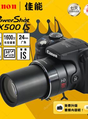 Canon/佳能 PowerShot SX500 IS SX510高清长焦单反数码相机