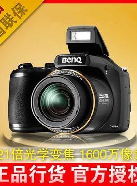 Benq/明基GH600长焦数码相机1600万像素广角微距高清摄录防抖促销
