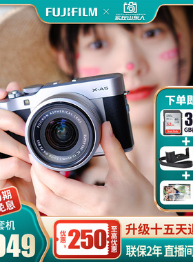 【优惠250】Fujifilm富士X-A5微单相机学生高清数码入门富士xa5