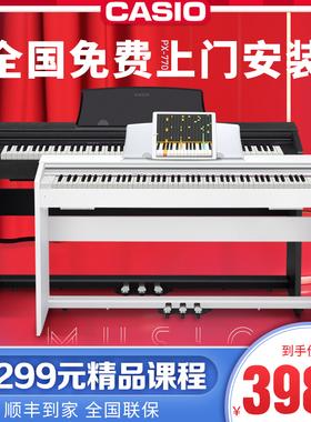 Casio卡西欧PX770电钢琴成人考级家用PX-770数码钢琴88键重锤
