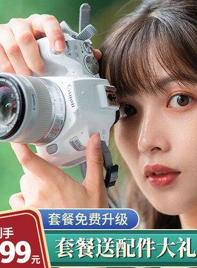 佳能200d二代单反相机200d2 女学生款入门级高清数码旅游vlog相机