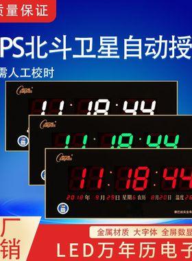 康巴丝2021新品电子钟数码万年历led超薄挂钟蓝牙卫星授时信息历