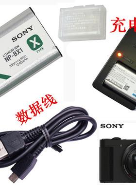 索尼DSC-HX50 HX60 HX90 WX500数码相机NP-BX1数据线+电池+充电器