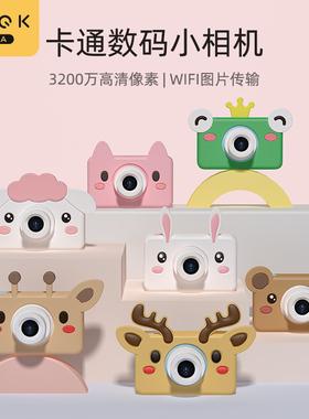 geekpapa儿童相机可拍数码照相机旅游益智摄像玩具相机生日礼物