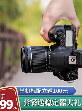 佳能90D单反相机专业级高级摄影vlog照相机高清数码旅游80D升级款