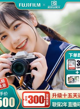【优惠300】Fujifilm富士X-T200微单相机xt200学生入门数码高清