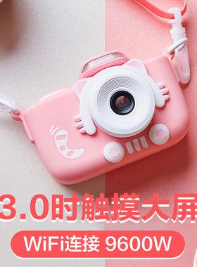 儿童数码照相机玩具可拍照可打印小型单反迷你男孩女孩学生日礼物