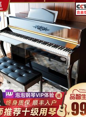 音嘉G1款电钢琴88键重锤家用专业成人初学者数码钢琴儿童练习智能