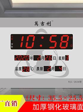 万年历电子钟表LED数字静音夜光家用挂墙床头客厅数码信息历日历
