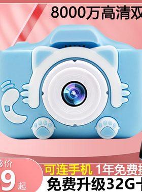 儿童数码照相机可拍照打印高清迷你小单反随身便携旅游男女孩玩具